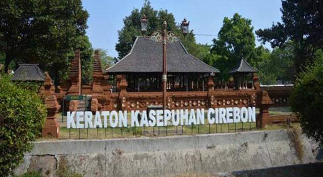 Gate of Keraton Kasepuhan Cirebon